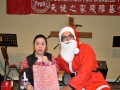 2015-12-05 Christmas Party