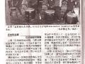 07172011-worldjournal-10001