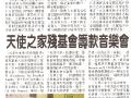 07222011-taiwan-daily0001