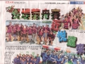 longbeach_dragonboat_newspaper-photos-20110001