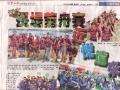 longbeach_dragonboat_newspaper-photos-20110001
